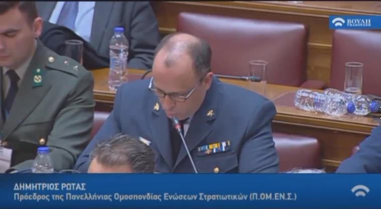 Μόνη εκπρόσωπος η ΠΟΜΕΝΣ στη Βουλή για το ασφαλιστικό - Τί διεκδικήσαμε