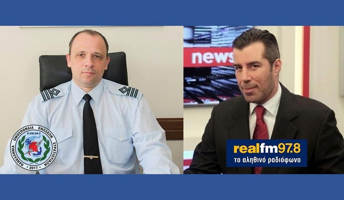 Ο Πρόεδρος της ΠΟΜΕΝΣ στον REAL FM με τον Γιάννη Παπαγιάννη