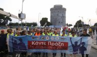 Απόφαση των Ομοσπονδιών Σωμάτων Ασφαλείας και Ενόπλων Δυνάμεων για την διοργάνωση διαμαρτυρίας στη Διεθνή Έκθεση Θεσσαλονίκης.
