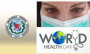 ΠΟΜΕΝΣ - Γραμματεία Ισότητας Φύλων: Παγκόσμια Ημέρα Υγείας