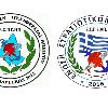 Κοινή ανακοίνωση ενώσεων στρατιωτικών Ηπείρου και Αιτωλοακαρνανίας…